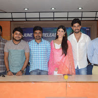 Guppedantha Prema Movie Press Meet Pics
