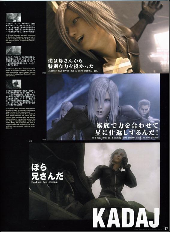 Final Fantasy VII Advent Children -Reunion Files-_854343-0029