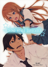KIRINO NEVER SURRENDER