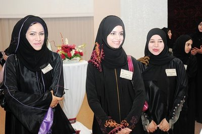 Oman - modern girls
