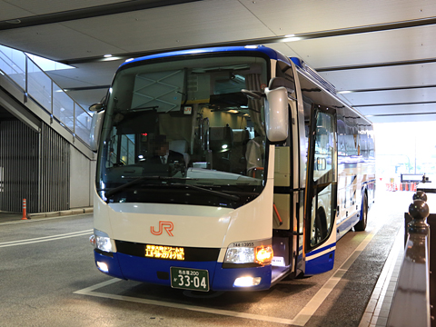 JR東海バス「青春大阪ドリーム名古屋1号」 744-13995 大阪駅JR高速バスターミナル到着