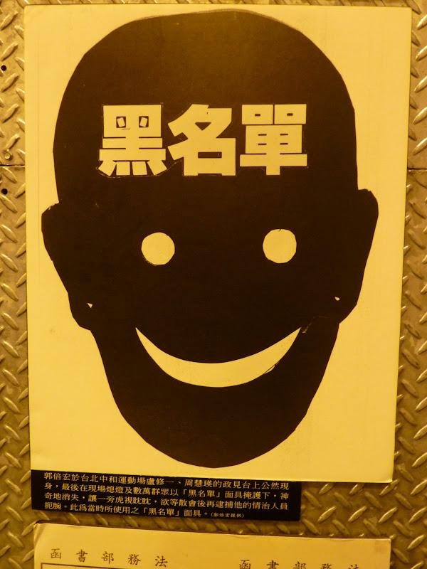 TAIWAN.Taipei.Peace park 228 - P1110468.JPG