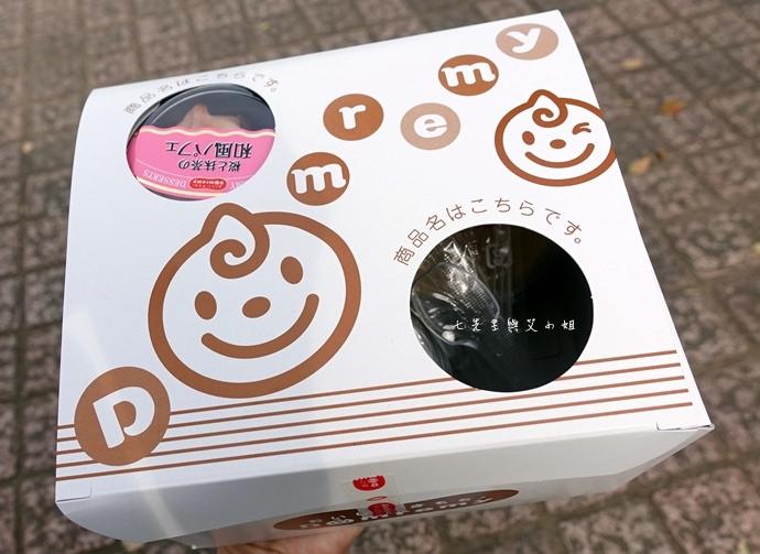 39 東京超便宜甜點 Domremy Outlet 甜點 Outlet