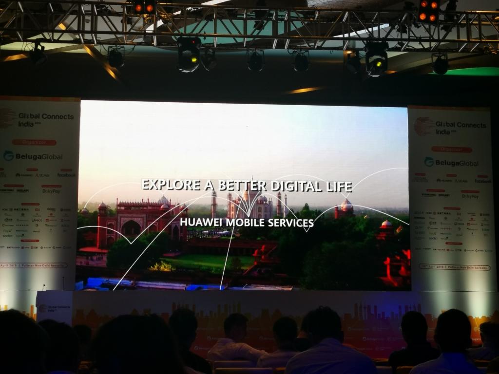Huawei Mobile Servicesผสานอินเดียและตลาดเอเชียแปซิฟิกเป็นหนึ่งผู้พัฒนาเนื้อหาในประเทศอินเดียสามารถนำเสนอผลงานสู่ผู้ใช้สมาร์ทโฟนหัวเว่ยที่อยู่ต่างประเทศได้ผ่านHuawei Mobile Services