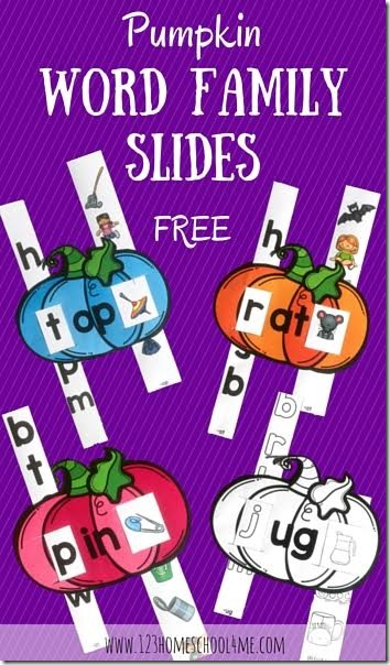 FREE Pumpkin word family sliders for preschool, kindergarten, 1st grade in color and black and white. Great for rhyming, early reading skills, phonics.  SUPER CUTE!