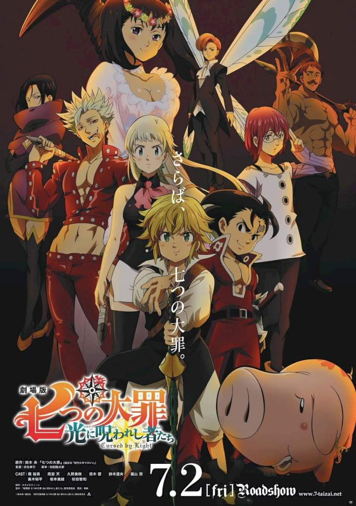 Movie: The Seven Deadly Sins the Movie: Cursed by Light (2021) [Japanese]