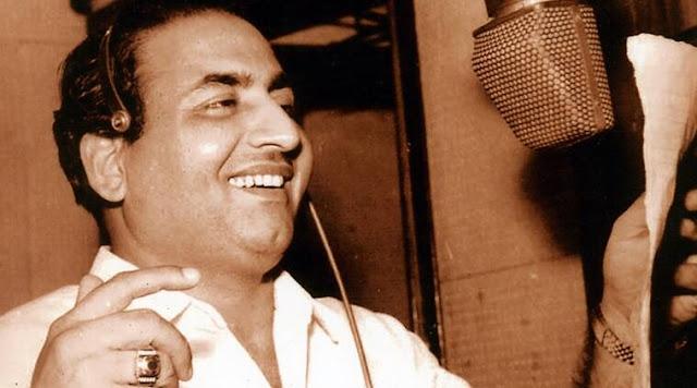 Lut Gaya Mere Sapno Ka Dera Song Lyrics – Mohammed Rafi