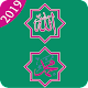 Islamic Stickers for WhatsApp - New WAStickerApps for PC-Windows 7,8,10 and Mac