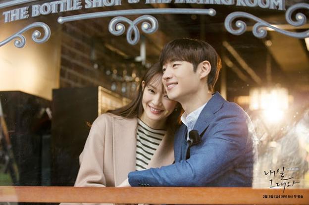 5 Film Lee Je Hoon