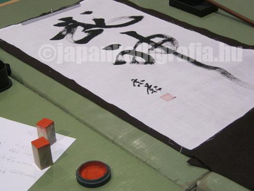 Győr, bushin, japán kalligráfia előadás