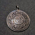 amulet1.jpg