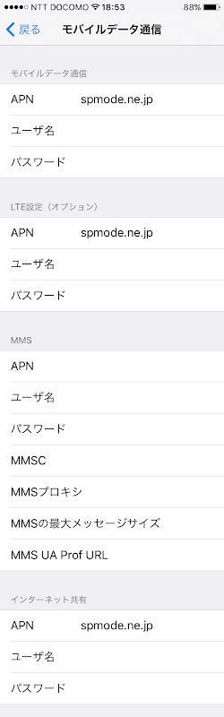 https://lh3.googleusercontent.com/-ZbTm3Cm1Cik/VkHAQKNBraI/AAAAAAAAnN8/7DFydkkHTK0/s800-Ic42/iPhone-5-SIM-Free-docomo-sp-mode_02.jpg