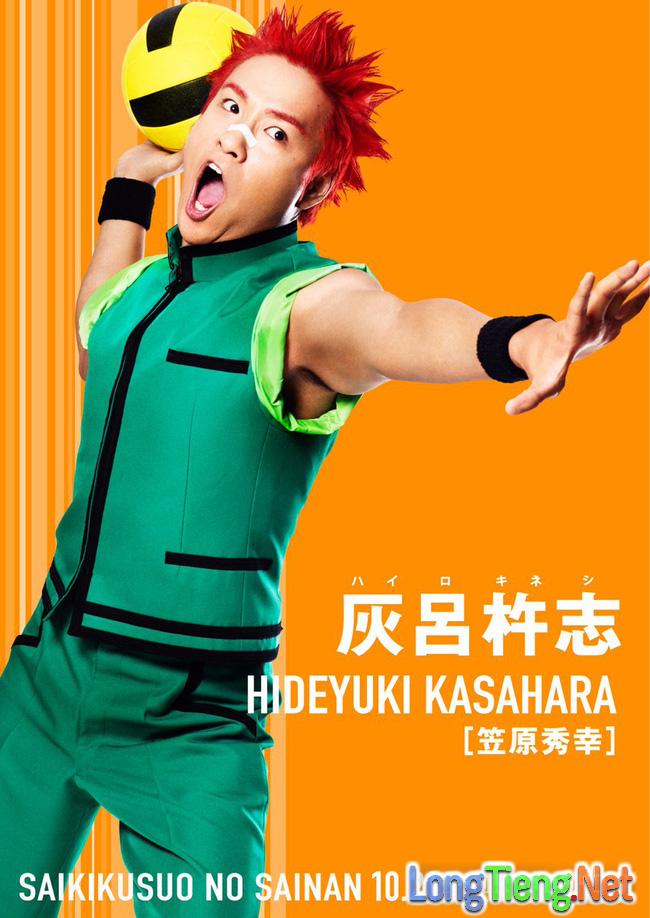 """Đây là cách """"Hotboy mặt đơ"""" Yamazaki Kento lý giải việc mình nhận nhiều live-action - Ảnh 7."""