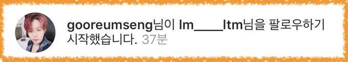 seungwoon follow