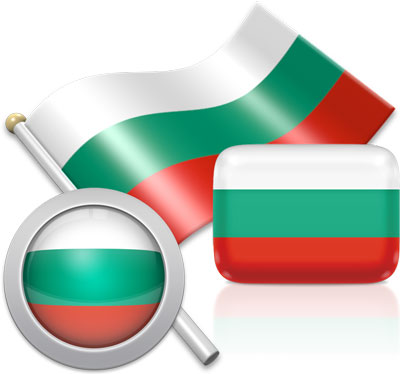 Bulgarian flag icons pictures collection