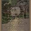 Urdu poetry with pics and quotes