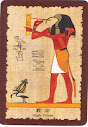 The Invocation of Thoth