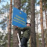 Плакат на экологическую тему защита природы Отдыхай культурно! Уважай себя и других