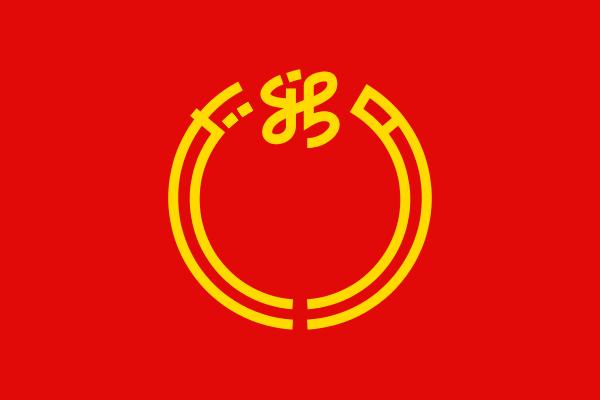 파일:external/upload.wikimedia.org/600px-Flag_of_Niigata_Prefecture.svg.png