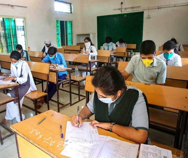 BSEB BResults 2021 Date: Class 10,12 board exams results to get delayed; evaluation of answer sheets underway
