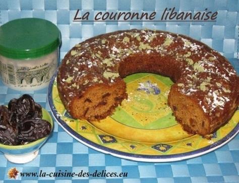 recette de la couronne libanaise aux dattes