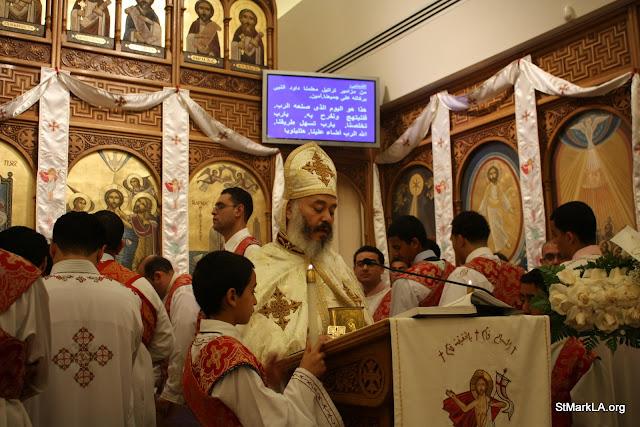 Feast of the Resurrection 2010 - IMG_1340.JPG