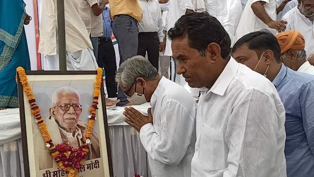 पूर्व विधायक स्व. मोहनलाल मोदी की 97 वीं जयंती मनाई