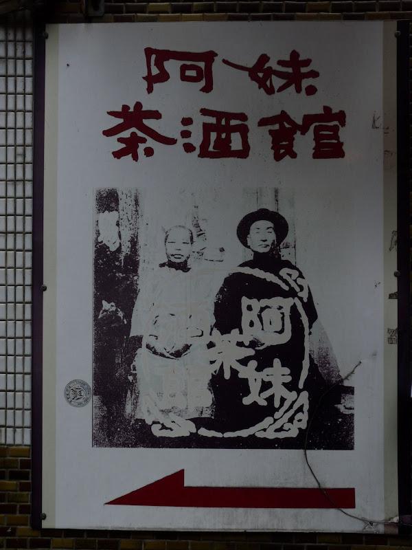 TAIWAN. Chuifen ou Jioufen ...et Keelung ( Nord de Taipei) - jiofen%2B091.jpg