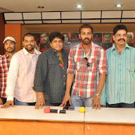 Evaru Movie Press Meet Photos