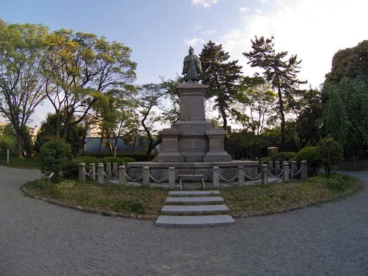 Kamonyama Park