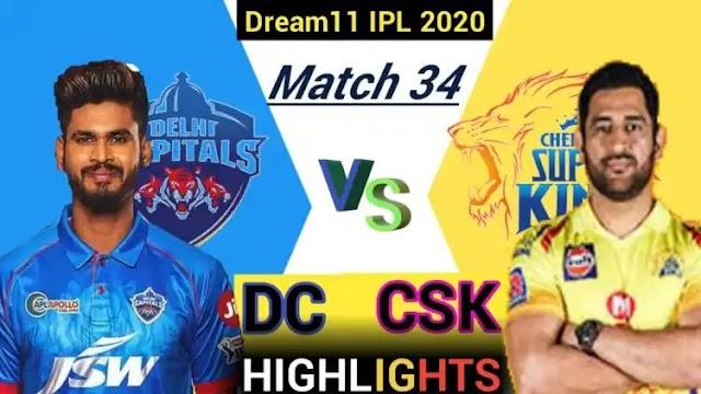 IPL highlight 2020 : दिल्ली ने चेन्नई को 5 विकेट से हराया ,धोनी का क्या है कमजोरी