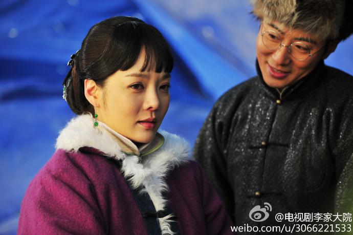 Li Family Courtyard China Drama