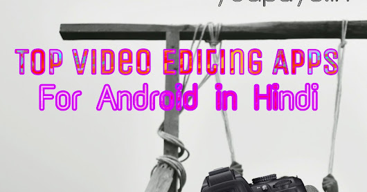 Top Video Making and Editing Apps For Android in Hindi