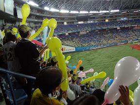 Hanshin Tigers fans inflating balloons