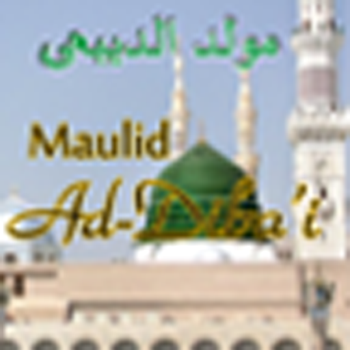 Maulid Ad-diba'i app (apk) free download for Android/PC/Windows
