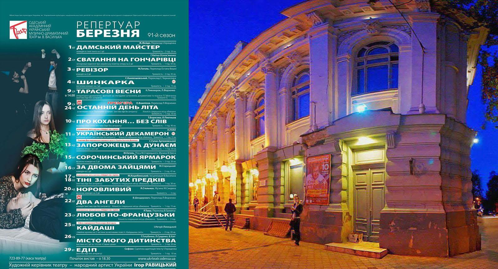 заказ афиша на март эрмитажный театр диски известных мировых