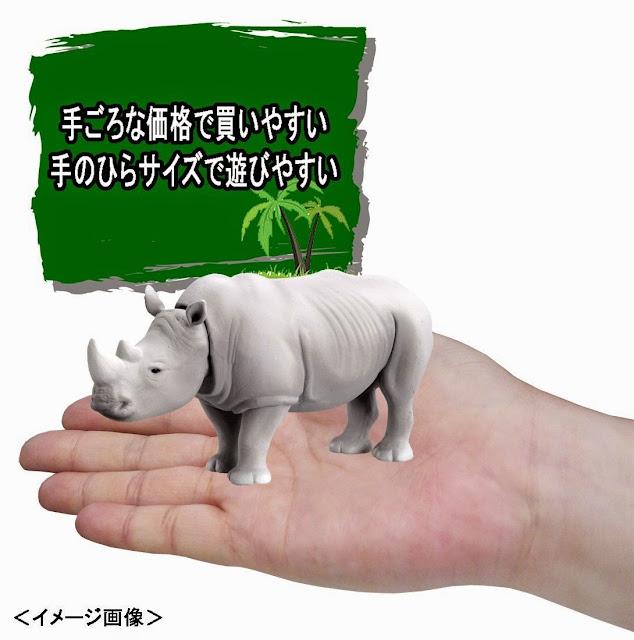 Sản phẩm Mô hình Tê giác trắng Ania AS-07 White Rhino có thể dùng để bày hoặc đồ chơi