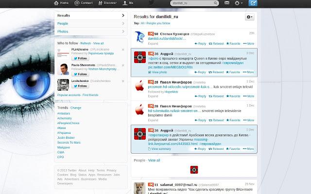 Spam Killer #ЄвроМайдан