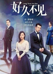 Long Time No See China Drama