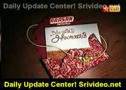 Namma Veetu kalyanam 27-07-2013 today episode full video 27.7.13   Vijay Tv shows Namma Veetu kalyanam 27th July 2013 at srivideo