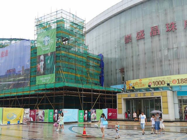 A Starbucks shop under construction at a shopping center in Hengyang