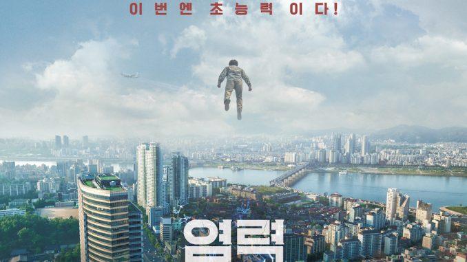 Film Korea Psychokinesis (2018) WebDl Subtitle Indonesia