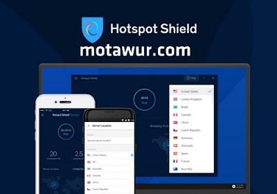 Hotspot Shield vpn مجاني - أفضل برامج vpn المجانية