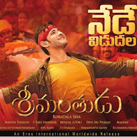 Srimanthudu Release Posters