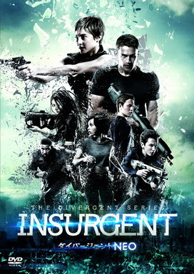 [MOVIES] ダイバージェントNEO / INSURGENT (2015)