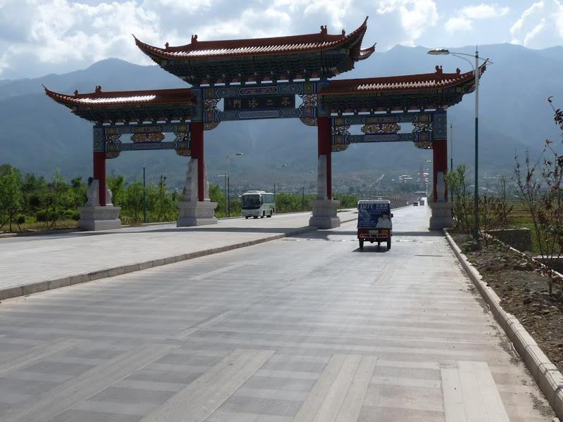 Chine. Yunnan Dali .En vélo vers le lac ERHAI - P1170763.JPG