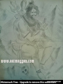 bhoothnath.jpg
