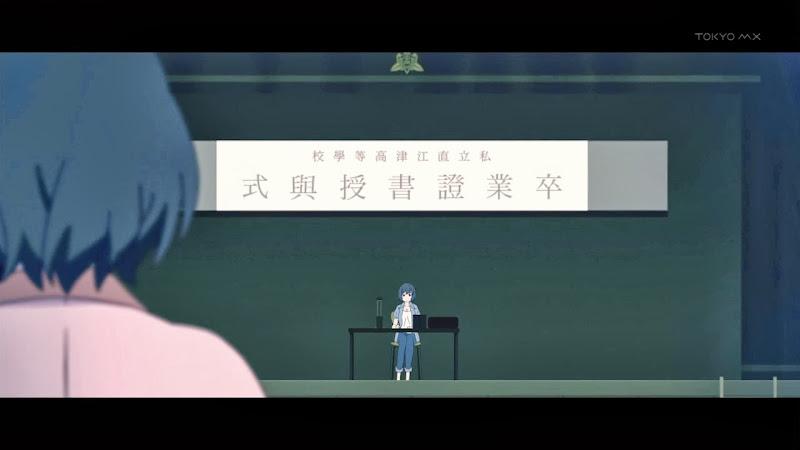 Monogatari Series: Second Season - 05 - msss05_07.jpg