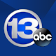 13 WHAM News Download for PC Windows 10/8/7