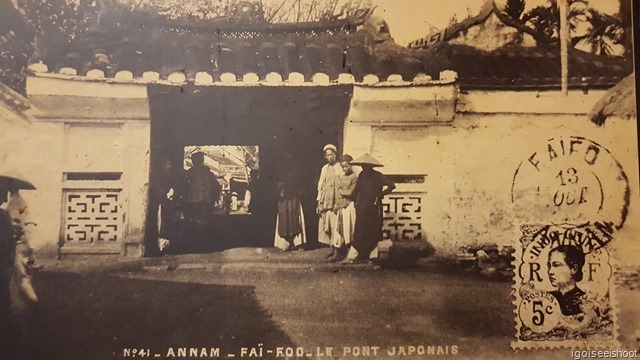 Another old photo of the Hoi An Japanese covered bridge.